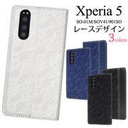 スマホケース xperia 手帳型 Xperia5 SO-01M SOV41 901SO エクスペリア5 スマホカバー 携帯ケース 人気