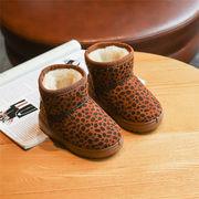 児子供 スノーブーツ 冬 新しいデザイン 韓国風 裏起毛 暖かい コットン靴 男女 子供