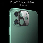 iPhone11 カメラレンズ保護 スマホアクセサリー iPhone Camera Hole Deco カメラ 保護 デコ