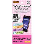 XperiaA2/XperiaJ1 Compact オトナ女子向け保護フィルム 1枚入[光沢タイプ]
