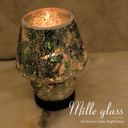 ミルグラス テーブルランプ【マッシュルーム】E12/水雷型