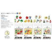 紙マルシェ 和紙フレークシール 4種 【2020_1下旬発売】