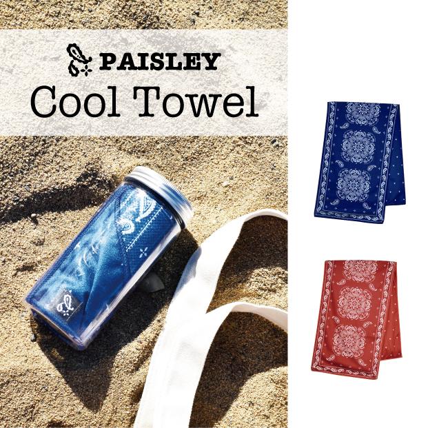【2020新作】クールタオル PAISLEY 水で濡らすとひんやりするタオル COOL 冷感