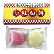 宝屋本店 慶寿 紅白杵つき餅 MKH-1P【直送品】
