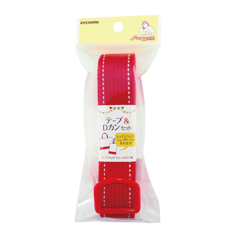 サンコッコー テープ&Dカンセット ステッチ