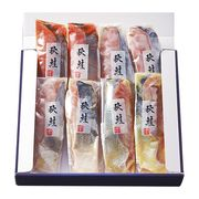 羅臼産 秋鮭の漬魚味くらべ 5368(代引不可・送料無料)