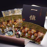 うなぎ割烹「一愼」、 特製蒲焼・鰻のひつまぶしセット UCI-H33W(代引不可・送料無料)