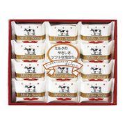牛乳石鹸 ゴールドソープセット AG-15M