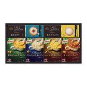 味の素 ギフトレシピ クノールスープ&コーヒーギフト KGC-20N
