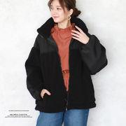 【2019秋冬新作】スタンドカラー配色ボアジャケット/アウター