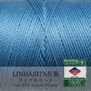 ワックスコード LINHASITA社 ロイヤルブルー 0.75mm 約210m ロウ引き紐 H 226 品番:11505