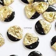 金箔風箔入り アクリルパーツ 変形雫型 ゴールド×ブラック