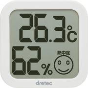 ドリテック デジタル温湿度計 O-271WT
