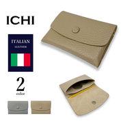 【全2色】ICHI イチ 高級イタリアンレザー スリム コインケース 小銭入れ ミニ財布 ソフトレザー