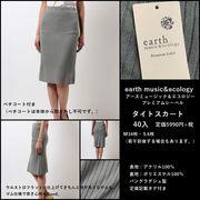 タイトスカート アースミュージック&エコロジー 【earth music&ecology】