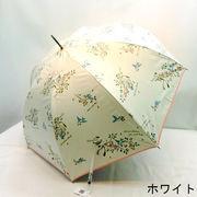 【晴雨兼用】【長傘】UVカット率99%!ラークス柄大寸晴雨兼用ジャンプ傘