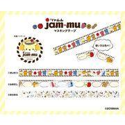 jam-mu(ジャムム) マスキングテープ