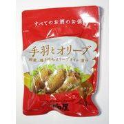 手羽とオリーブ赤唐辛子風味(袋) 105g