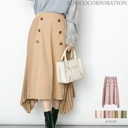 【2020春物新作♪】TPU平織 プリーツミックストレンチスカート