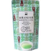 ※抹茶入り玄米茶 ティーバッグ 2g×25包