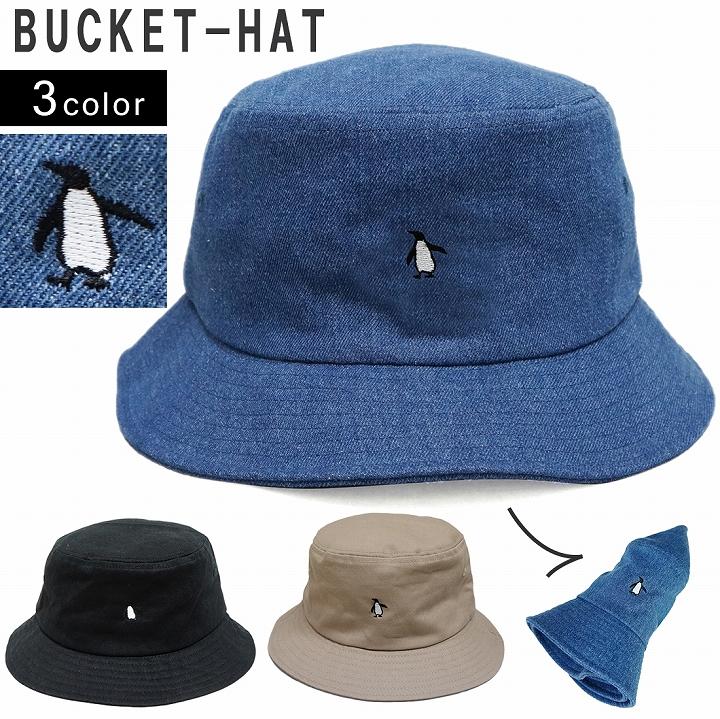 帽子 ハット メンズ レディース HAT バケットハット サファリハット アウトドア 刺繍 ペンギン キーズ Keys