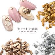 ニュアンスデザインに【METAL STONE メタルストーン 3色】 ネイル レジン ハンドメイド