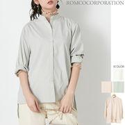 【2020春物新作♪】スタンドカラーサイドスリットロングシャツ