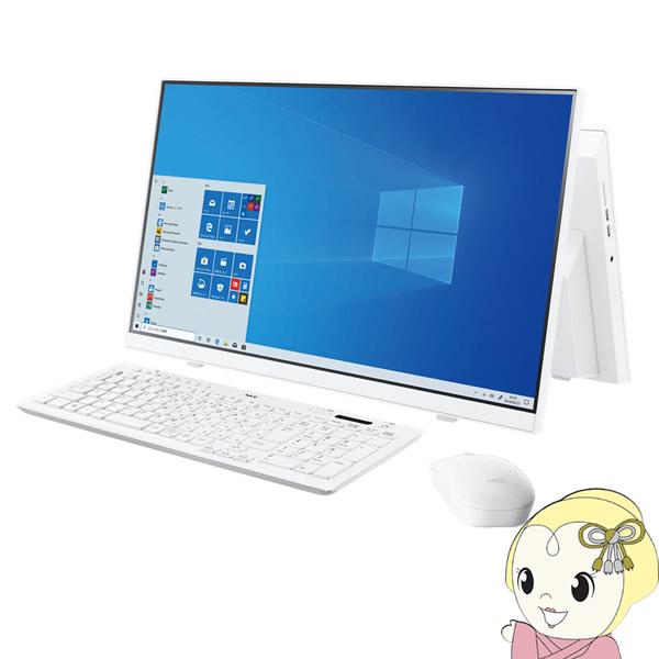 NEC 23.8インチ デスクトップパソコン LAVIE Home All-in-one HA770/RAW PC-HA770RAW [ファインホワイ・