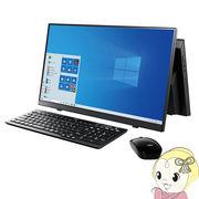 NEC 23.8インチ デスクトップパソコン LAVIE Home All-in-one HA370/RAB PC-HA370RAB [ファインブラッ・