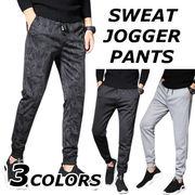 スウェットパンツ メンズ 柄 無地 迷彩 カモフラ ジョガーパンツ イージーパンツ ボトムス 大きいサイズ
