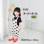 2020新作 韓国風 女の子 ユニセックス 子供服 可愛いキッズ ドット柄 オーバーオール