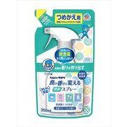 ヘルパータスケ 良い香りに変える 消臭スプレー 快適フローラルの香り 詰替 350ml  【芳香剤・トイレ用】