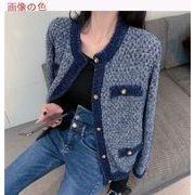 ジャケット 女 春 新しいデザイン ファッション 輝き 明るいシルクのセーター カーディ