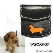 ◆犬種別 コインケース 小銭入れ 本革 レザー◆ハンドメイド 国産製◆ダックス
