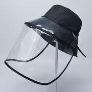 ハット 帽子 帽子カバー ウイルス対策 花粉対策 飛沫感染防止 即時発送