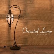 【置照明】オリエンタルスタンドランプ[131BK(1灯)]E26/梨型【同梱不可/別途送料/送料無料対象外】