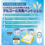 薬用 アルコール消毒ハンドジェル「Dr.クリーン」100mL(日本製)