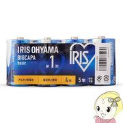 アイリスオーヤマ アルカリ 乾電池 BIGCAPA basic 単1形 4本パック LR20BB-4P