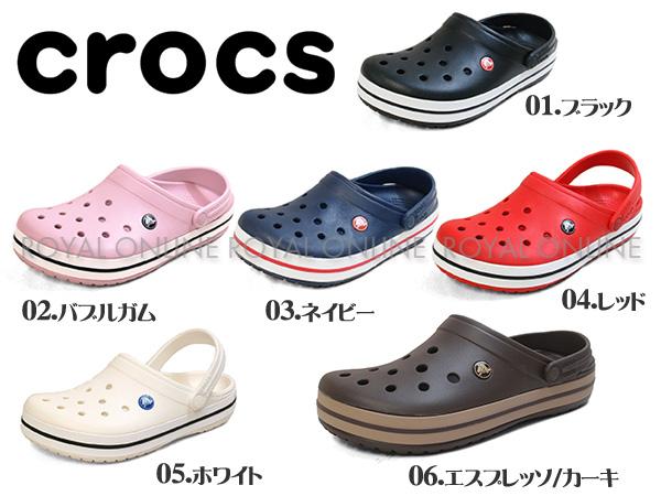 S) 【クロックス】 11016 クロックバンド 全6色 メンズ&レディース