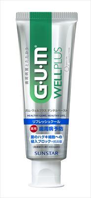 GUM ガム ウェルプラス デンタルペースト リフレッシュクール 125g 【 サンスター 】 【 歯磨き 】