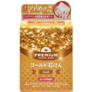 進製作所 CareFast PREMIUM FACIAL SOAP ゴールド石けん