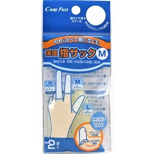 CareFast 保護指サックMサイズ