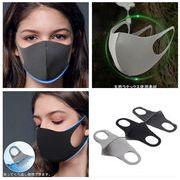 国内正規品GIO&GIA ファッション 3D マスク 男女兼用 洗って繰り返し使用可能 伸縮性 紫外線 密着 快適