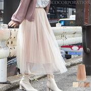 【2020春物新作♪】ダブルチュールドットプリーツスカート