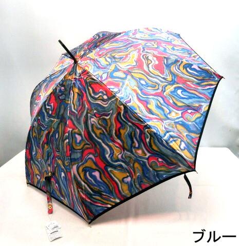 【日本製】【雨傘】【長傘】甲州産ほぐし織り墨流し柄日本製ジャンプ雨傘