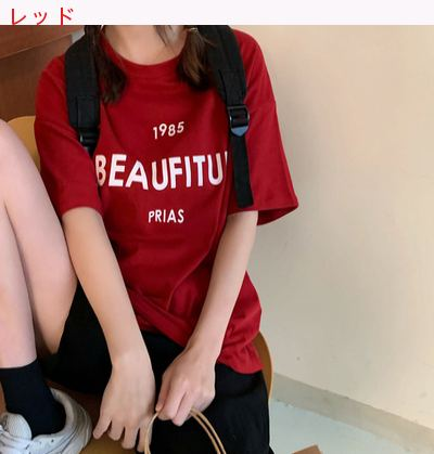 韓国風 文字の印刷 白の半袖Tシャツ 女 夏服 新しいデザイン ルース レジャー 何でも