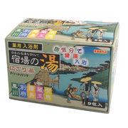 宿場の湯 にごり湯 アソートパック 25g×9 箱/ケース売 16入
