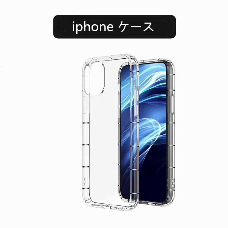 iphone11 ケース スマホケース アイフォンカバー 携帯カバー