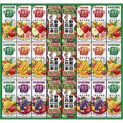 (2020 夏季 限定) カゴメ 野菜飲料バラエティギフト KYJ-30R