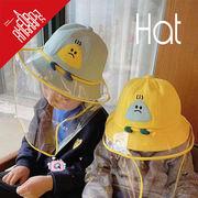 sflhw3283◆5000以上【送料無料】◆キッズ帽子★子供ハット 1~10歳 ウイルス対策 飛沫感染を防ぐ